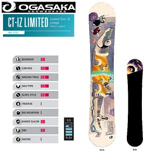 予約受付中 特典あり オガサカ OGASAKA CT-IZ LIMITED オールラウンド カービング スノーボード 中級者〜エキスパート 板 国産 正規品|54tide