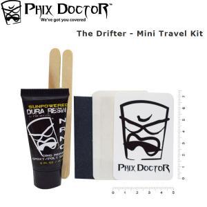 フィックスドクター PHIX DOCTOR リペアー サーフィン メンテナンス 修理 14.7ml The Drifter Mini Travel Kit 0.5oz|54tide