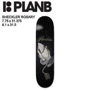 プランビー PLAN B デッキ 板 スケートボード 7.75 / 8.1 SHECKLER ROSARY PRO DECK|54tide