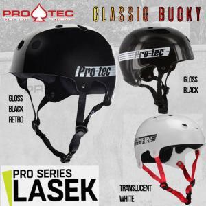 PRO TEC プロテック スケートボードヘルメット スケボー CLASSIC BUCKY SKATE