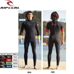【RIP CURL】リップカール メンズウェットスーツ サーフィン フルスーツ 3x2mm|54tide