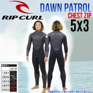 RIP CURL リップカール CHEST ZIP メンズウェットスーツ  サーフィン チェストジップ フルスーツ 5x3mm 54tide