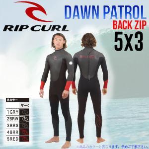 RIP CURL リップカール BACK ZIP メンズウェットスーツ  サーフィン バックジップ フルスーツ 5x3mm|54tide