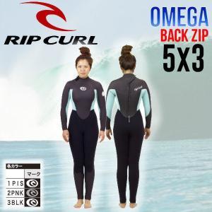 RIP CURL リップカール BACK ZIP レディースウェットスーツ  サーフィン バックジップ フルスーツ 5x3mm|54tide