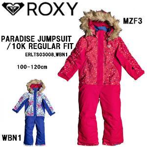 ロキシー ROXY 2020-2021 ROXY PARADISE JUMPSUIT/10K REGULAR FIT 100-120cm パラダイスジャンプスーツ つなぎ スノーボード スキー【正規品】|54tide