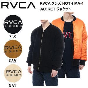 ルーカ RVCA メンズ HOTH MA-1 JACKET ジャケット ボア ジャケット リバーシブル アウター サーフィン スケートボード S/M/L/XL 正規品|54tide