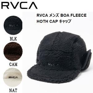 ルーカ RVCA メンズ BOA FLEECE HOTH CAP キャップ ボア フリース キャップ 帽子 耳当て サーフィン スケートボード ONE SIZE 正規品|54tide