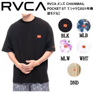 ルーカ RVCA メンズ CHAINMAIL POCKET ST Tシャツ 半袖 スケートボード サーフィン トップス S/M/L/XL 54tide