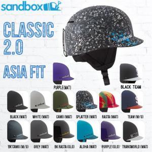 SANDBOX サンドボックス CLASSIC 2.0 ASIA FIT メンズヘルメット スケートボード スノーボード つば付きヘルメット