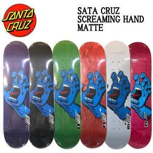 サンタクルーズ SANTA CRUZ DECK デッキ SCREAMING HAND MATTE Skateboard Deck スケボー デッキ スケートボード|54tide