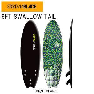 ストームブレード STORMBLADE 6ft Swallow Tail Surfboard サーフボード 板 ソフトボード ショートボード サーフィン|54tide