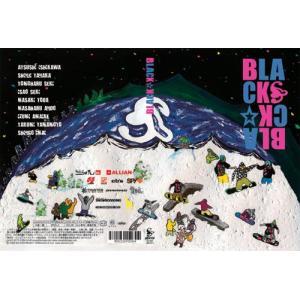 スクローバー SCLOVER3RIDERS テクニックDVD2008『BLACK』 石川敦士の脅威的ジャンプや田中しんじの最先端のトリック 安藤正治 天池いずみ等|54tide