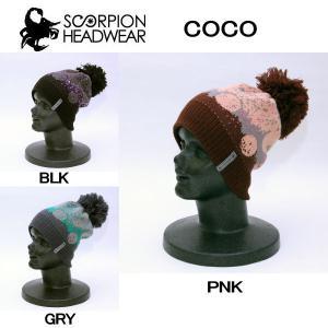 スコーピオン SCORPION ヘッド ウェア ウエア COCO レディース ポンポン付 ビーニー ニット帽 帽子 シャボン柄|54tide