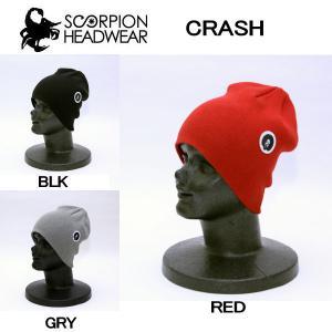スコーピオン SCORPION ヘッド ウェア ウエア CRASH メンズ レディース シンプル ビーニー 速乾性の高いCOOLMAX仕様 ニット帽 帽子 無地|54tide