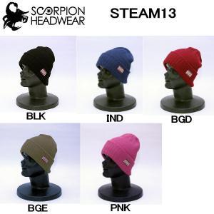 スコーピオン SCORPION ヘッド ウェア ウエア STEAM13 メンズ レディース リブ ビーニー 速乾性の高いCOOLMAX仕様 折り返し ニット帽 帽子|54tide