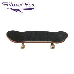 シルバーフォックス SILVER FOX 指スケ スケートボード おもちゃ 玩具