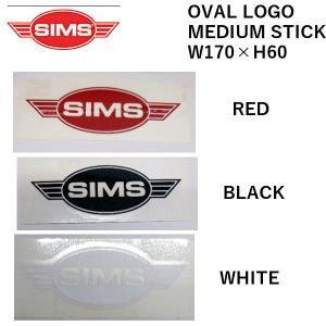 シムス SIMS SNOWBOARDS OVAL LOGO MEDIUM STICKER ステッカー...