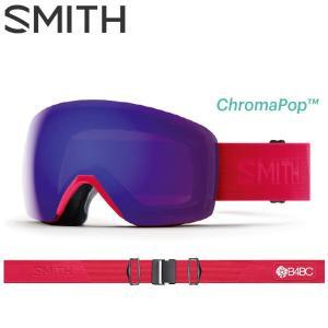 スミス SMITH スカイライン Asian fit メンズ レディース スノーゴーグル スノーボード スノボー Skyline B4BC|54tide
