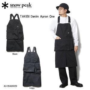 スノーピーク SNOW PEAK 2020秋冬 SNOW PEAK TAKIBI Denim Apron One タキビデニムエプロンワン メンズ トップス アウトドア キャンプ用品【正規品】|54tide