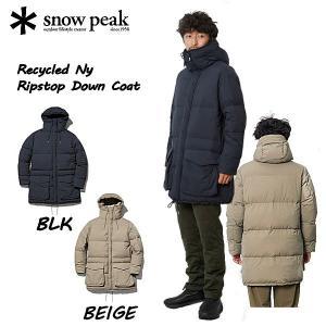 スノーピーク SNOW PEAK 2020秋冬 SNOW PEAK Recycled Ny Ripstop Down Coat リサイクルNyリップストップダウンコート アウトドア キャンプ用品【正規品】|54tide