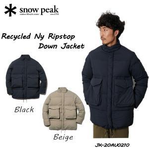 スノーピーク SNOW PEAK 2020秋冬 SNOW PEAK Recycled Ny Ripstop Down リサイクルNyリップストップダウン メンズ トップスアウトドア キャンプ【正規品】|54tide