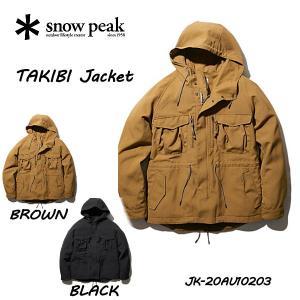 スノーピーク SNOW PEAK 2020秋冬 SNOW PEAK TAKIBI Jacket スノーピークタキビ ジャケット メンズ 長袖 トップス アウトドア キャンプ用品【正規品】|54tide
