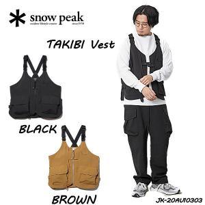 スノーピーク SNOW PEAK 2020秋冬 SNOW PEAK TAKIBI Vest スノーピークタキビベスト メンズ トップス 2カラーアウトドア キャンプ用品【正規品】|54tide