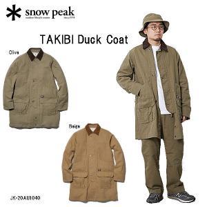スノーピーク SNOW PEAK 2020秋冬 SNOW PEAK TAKIBI Duck Coat タキビダックコート メンズ 長袖 アウター アウトドア キャンプ用品【正規品】|54tide
