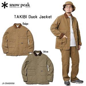 スノーピーク SNOW PEAK 2020秋冬 SNOW PEAK TAKIBI Duck Jacket タキビダックジャケット メンズ 長袖 トップス アウトドア キャンプ用品【正規品】|54tide