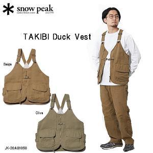 スノーピーク SNOW PEAK SNOW PEAK TAKIBI Duck Vest スノーピークタキビダックベスト メンズ トップス アウトドア キャンプ用品 【正規品】|54tide