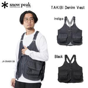 スノーピーク SNOW PEAK 2020秋冬 SNOW PEAK TAKIBI Denim Vest スノーピークタキビデニムベスト メンズ トップス アウトドア キャンプ用品【正規品】|54tide