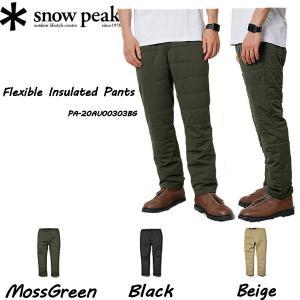 スノーピーク SNOW PEAK 2020秋冬 Flexible Insulated Pants フレキシブル断熱パンツ メンズ 長ズボン アウター ボトムス アウトドア キャンプ用品【正規品】|54tide