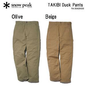 スノーピーク SNOW PEAK 2020秋冬 SNOW PEAK TAKIBI Pants たき火パンツ メンズ 長ズボン アウター ボトムス アウトドア キャンプ用品【正規品】|54tide