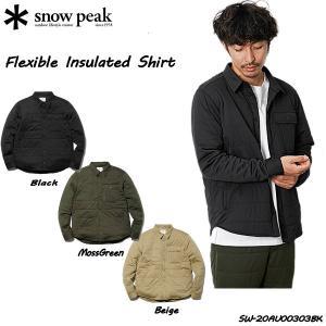 スノーピーク SNOW PEAK 2020秋冬 Flexible Insulated Shirt フレキシブルインサレーション 断熱 ジャケット メンズ 長袖  アウトドア キャンプ用品【正規品】|54tide