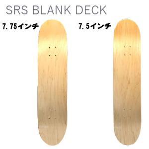 エスアールエス  SRS BLANK DECK ブランク デッキ スケートボード ブランクデッキ 無地 板 スケボー  単品 ナチュラル|54tide