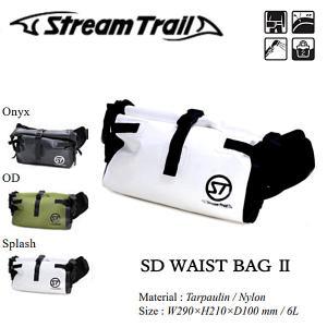 ストリームトレイル STREAMTRAIL SD Waist Bag II ウエストバック 防水 ボディーバッグ アウトドア キャンプ バイク 自転車 正規品|54tide