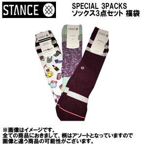 スタンス STANCE レディース 福袋 3点セット ソックス 靴下 スケートボード ストリート SPECIAL 3PACKS|54tide