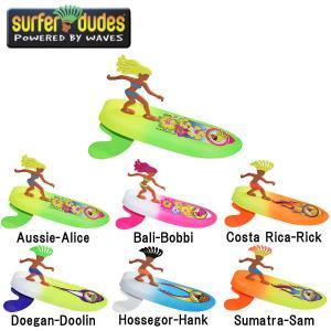 サイズ 20cmx27cm  商品詳細 子供も大人も楽しめる海のエネルギーを使って遊ぶ感覚は人間サー...