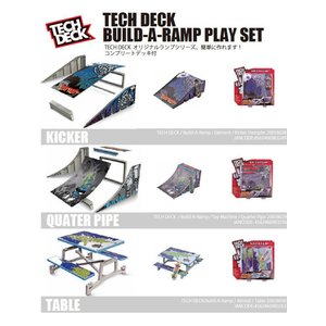 テックデッキ TECH DECK BUILD A RAMP フィンガーボード セクションセット 指スケ おもちゃ トイ スケートボード|54tide