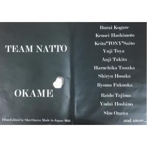 スケートボードDVD スケボー TEAM NATTO OKAME  本編約21分
