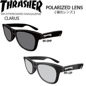 スラッシャー THRASHER サングラス 偏光レンズ CLARUS 2カラー 54tide