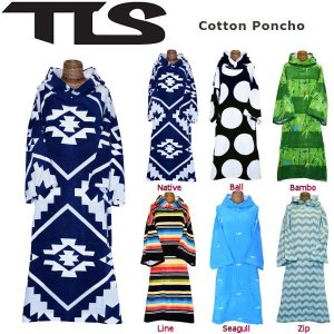 TOOLS トゥールス COTTON PONCHO BASIC コットンポンチョベイシック お着替えポンチョ サーフィン タオル生地|54tide