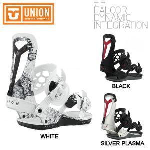 UNION ユニオン FALCOR ファルコア BINDING スノーボード バインディング  オールテレイン フリーライド カービング 54tide