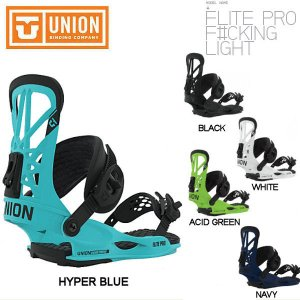 UNION ユニオン FLITE PRO フライトプロ BINDING スノーボード バインディング  オールラウンド フリーライド パーク|54tide