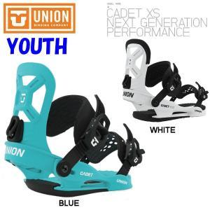 予約受付中 UNION ユニオン CADET XS キャデット YOUTH KID キッズ BINDING スノーボード バインディング  オールラウンド フリーライド パーク|54tide