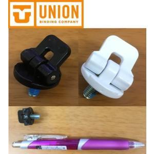 UNION ユニオン アンクルストラップ調整ビス ネジ ビンディング用 1個 2カラー|54tide
