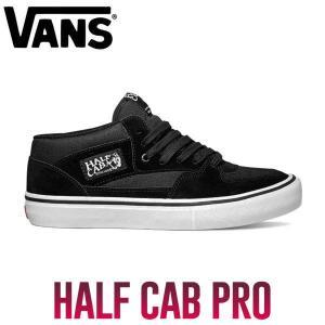 VANS バンズ2017秋冬 HALF CAB PRO ハーフキャブ  プロ スケートシューズ スケボー メンズ レディース シューズ 靴 スニーカー BlackBlackWhite 26.0cm-28.0cm 54tide