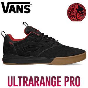 VANS X SPIT FIRE バンズ スピットファイア コラボ メンズシューズ 靴 スニーカー スケートシューズ プロ SKATE PRO CardielBlack 26.0cm-28.0cm ULTRARANGE PRO 54tide