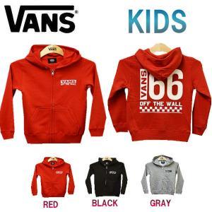 VANS バンズ 66Sports Boys Zip Up Hoodie キッズ ジップアップパーカー 長袖トップス|54tide