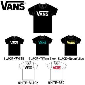 バンズ VANS キッズ ジュニア 子供用 半袖Tシャツ ティーシャツ TEE トップス Classic Logo S/S T-Shirt|54tide